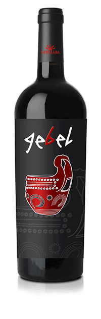"""IGT ISOLA DEI  NURAGHI ROSSO""""GEBEL"""" LIMITED EDITION"""""""