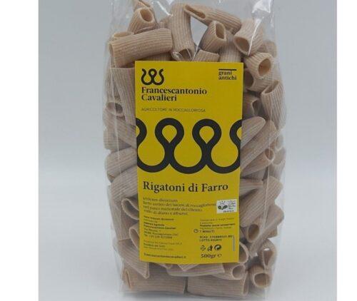 Pasta secca di Farro - Rigatoni